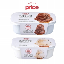 only price 아이스크림
