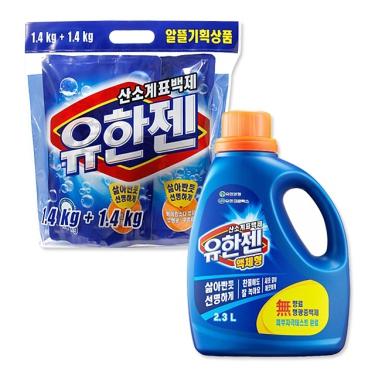 유한젠 표백제 ★탁월한 표백력<br>