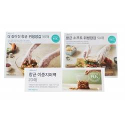 초이스엘 향균 주방소모품<br>(위생백/위생장갑)