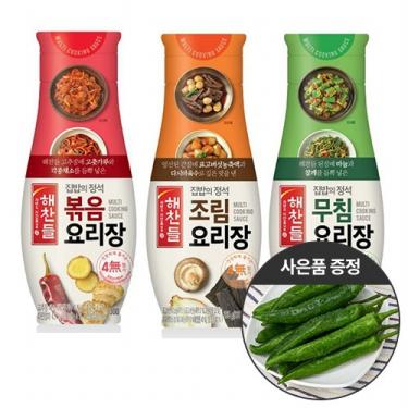 ★주간 특가★<br>해찬들 만능 요리장!