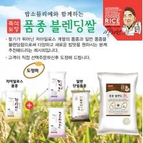『품종 블렌딩』 경기진상미 3kg+일반품종