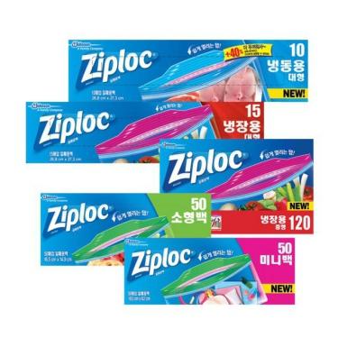 지퍼락 지퍼백 브랜드 SALE!