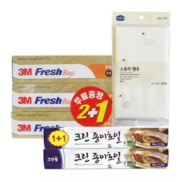 3M & 크린랩 브랜드 SALE!<br>2+1 주방소모품 모음