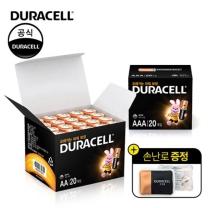듀라셀 디럭스 (AA/AAA) 20입 2팩 (총 40알)