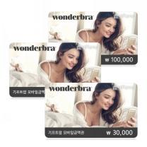 원더브라 금액상품권 모음