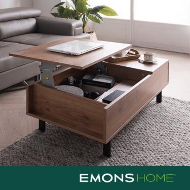 [에몬스] 보테가 수납 거실장, 서랍장, 테이블, 책장