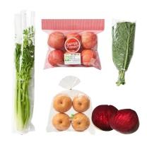 즙용 채소&과일로 건강을 마시세요!
