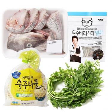 ★주간 특가★<br>겨울밤,속까지 뜨뜻해지는 탕거리 생선!