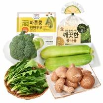 신선한 채소 모음(브로콜리,시금치,표고버섯,두부)