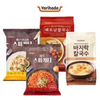 [요리하다] 신상 스파게티,쌀국수