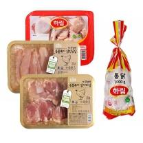 하림/참프레 냉장 닭고기 모음(센터)