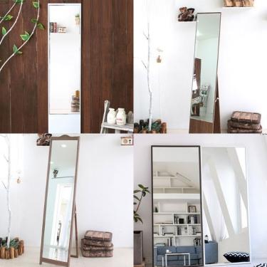 오마쥬 벽거울, 스탠딩 전신거울
