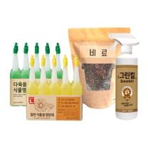 식물 영양제, 살충제, 비료 모음