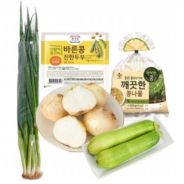 신선한 채소로 풍성한 집밥 차리세요!