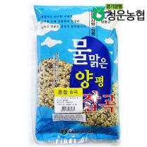 [물맑은양평쌀]청운농협의혼합8곡800g