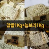[2011년햅쌀/전북전주]찹쌀(1kg) + 늘보리(1kg)