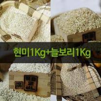 [2011년햅쌀/전북전주]현미(1kg) + 늘보리(1kg)