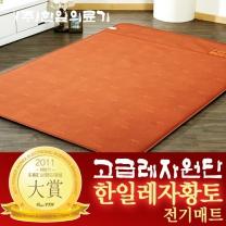 한일 레자황토 전기매트 2인용