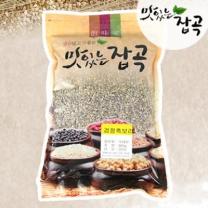 [맛있는 잡곡] 검정흑보리 900g