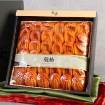 [상주곶감] 건시 선물용 1.5kg(36-42과)
