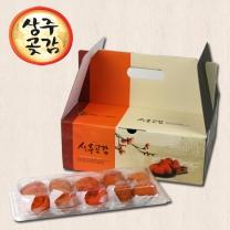[상주한시곶감]반건시 2호(800g내외/20개)