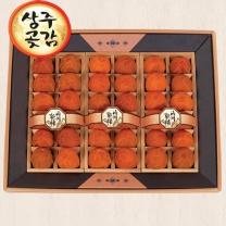 ★★[상주한시곶감]고급지함 2호(1.5kg내외/건시30-36개) (선물세트)