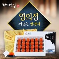 청도감으로 만든 반건시24p영의정(개당75g이상)