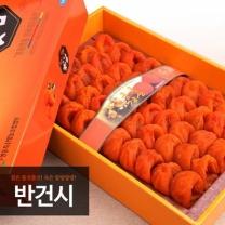 [영동곶감]지함3호2kg(40~50개)