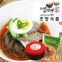 [냉면家]칡물냉면5+비빔냉면5(열무육수*5봉+비빔장)