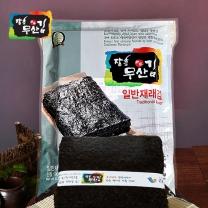 [장흥무산김]착한 재래일반김 1봉(100매)