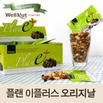 [Well Nut]플랜이플러스 한줌견과 25g*1봉