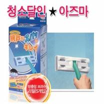 [아즈마코리아]-방충망용 브러쉬 + 리필5매 AZ668/아즈마정품 /청소