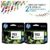 ◆정품◆ HP 블랙/컬러잉크 2종세트 HPCD...