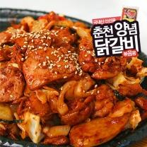 [춘천닭갈비] 볶음용 양념 닭갈비 1kg x 1 (춘천직송)