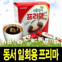 [동서식품] 일회용 스틱 프리마 150g(3gx50봉)