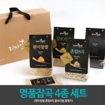 [참다올]잡곡 3종세트(찰흑미,찰보리쌀,혼합8곡)