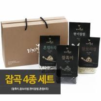[참다올]잡곡 4종세트(찰흑미,찰보리쌀,현미찹쌀,혼합8곡)