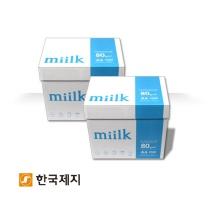 밀크 A4용지 80g 2박스 5000매 복사용지 miilk