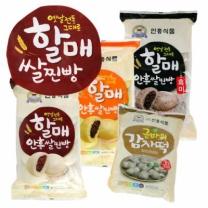 [안흥찐빵]할매찐빵10+단호박찐빵10+흑미찐빵10+감자떡20개(트레이포장)