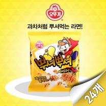 [오뚜기] 뿌셔뿌셔 바베큐맛 24입(90g x 24개)