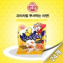 [오뚜기] 뿌셔뿌셔 양념치킨맛 24입(90g x 24개)
