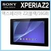 [소니정품]소니 엑스페리아 Tablet Z2 ...
