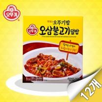 [오뚜기] 맛있는 오뚜기 오삼불고기덮밥(340g x 12개)