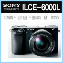 [소니정품]ILCE-6000L[렌즈포함](가방,16GB메모리 증정!!/A6000L/알파시리즈)