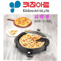 [키친아트] 피자팬 KAPZ-YC1500