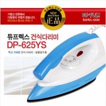 [듀플렉스] 건식다리미 DP-625YS
