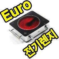 [유로] 전기렌지 ER-1200 이동형 포터블 1구