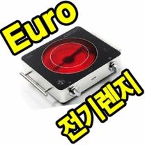 [유로] 전기렌지 ER-2100 이동형 포터블 1구