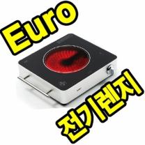 [유로] 전기렌지 ER-1000 이동형 포터블 1구