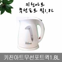[키친아트]무선포트 퀵1.8L/WMEK GF1850P